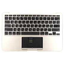 Клавиатура Apple MacBook Air (A1370) 2010+ Silver с топ-панель, RU (горизонтальный энтер)