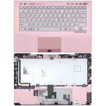 Клавиатура Sony Vaio (VPC-SB), Silver, (Rose Frame) RU (fingerprint reader)