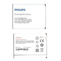 Батарея (аккумулятор) для Philips AB3000BWMC  оригинальная (оригинал)