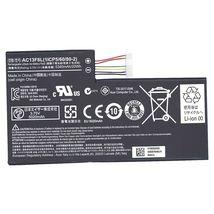 Аккумуляторная батарея для планшета Acer AC13F8L Iconia Tab W4-820 3.75V Black 5340mAhr 20Wh