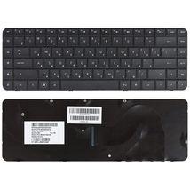 Клавиатура HP Compaq Presario (СQ62, CQ56)  Black, RU