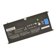 Батарея (аккумулятор) для ноутбука Lenovo-IBM L10M4P12 IdeaPad U300s  оригинальная (оригинал)