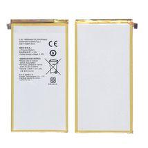 Батарея (аккумулятор) для планшета Huawei HB3873E2EBC Mediapad X1