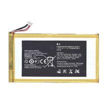 Батарея (аккумулятор) для планшета Huawei HB3G1 MediaPad 7
