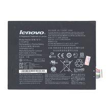 Оригинальная аккумуляторная батарея для планшета Lenovo L11C2P32 IdeaTab S6000 3.7V Black 6340mAh 23Wh
