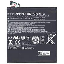 Оригинальная аккумуляторная батарея для планшета Acer AP14F8K Iconia One B1-850 3.8V Black 4550mAh 17.2Wh