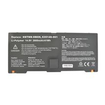 Батарея (аккумулятор) для ноутбука HP Compaq HSTNN-DB0H ProBook 5330M