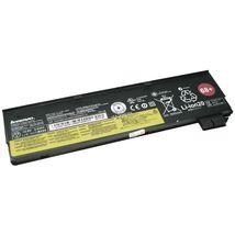 Аккумуляторная батарея для ноутбука Lenovo-IBM 45N1128 ThinkPad X240 10.8V Black 4400mAh Orig