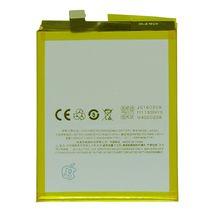 Оригинальная аккумуляторная батарея для смартфона Meizu BT51 MX5 3.8V White 3150mAhr 11.95Wh