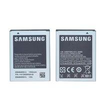 Оригинальная аккумуляторная батарея для смартфона Samsung EB484659VA GT-i8150, i8350, S5690, S5820, S8600, SCH-i110, R730 3.7V Black 1500mAh 5.55Wh