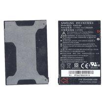 Батарея (аккумулятор) для смартфона HTC BA S210  оригинальная (оригинал)