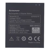 Батарея (аккумулятор) для Lenovo BL225 S580, A758E, A858  оригинальная (оригинал)