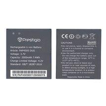 Оригинальная аккумуляторная батарея для смартфона Prestigio PAP4505 4505 Multiphone 3.7V Black 2000mAhr 7.4Wh