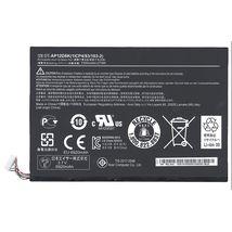Аккумуляторная батарея для планшета Acer AP12D8K Iconia Tab W510 3.7V Black 7300mAh Orig