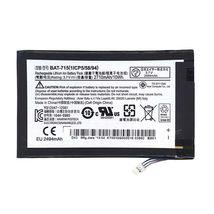Батарея (аккумулятор) для планшета Acer BAT-715 Iconia Tab B1-710  оригинальная (оригинал)