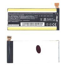 Батарея (аккумулятор) для Asus C11-A80 PadFone Infinity A80  оригинальная (оригинал)