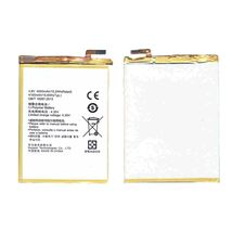 Аккумуляторная батарея для смартфона Huawei HB417094EBC Ascend Mate 7 3.8V White 4100mAh 15.6Wh