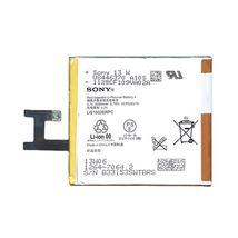 Оригинальная аккумуляторная батарея для смартфона Sony LIS1502ERPC Xperia Z 3.7V White 2330mAhr 8.7Wh