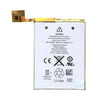 Батарея (аккумулятор) для смартфона Apple iPod Touch 5  оригинальная (оригинал)