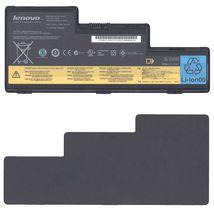 Усиленная аккумуляторная батарея для ноутбука Lenovo-IBM 42T4556 ThinkPad W700  оригинальная (оригинал)
