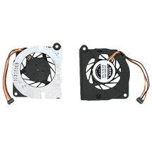 Вентилятор для ноутбука Fujitsu Lifebook UH900 5V 0.14A 4-pin SEPA