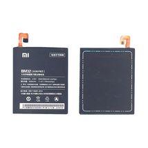 Оригинальная аккумуляторная батарея для смартфона Xiaomi BM32 Mi4 3.8V Black 3000mAhr 11.7Wh