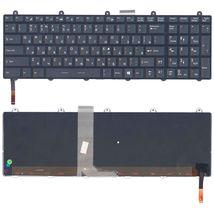 Клавиатура MSI (GE60) с подсветкой (Light) Black, (Black Frame) RU