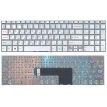 Клавиатура Sony (SF510) Silver, с подсветкой (Light), (No Frame), RU