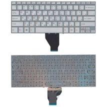 Клавиатура Sony Vaio (Fit 14E) Silver, с подсветкой (Light), (No Frame) RU
