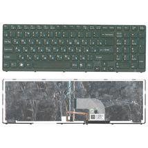 Клавиатура Sony Vaio (SVE17) Black, с подсветкой (Light), (Black Frame) RU