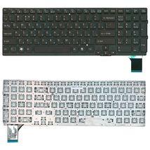 Клавиатура Sony Vaio (VPC-SE) Black, (No Frame), RU