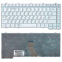Клавиатура Toshiba Qosmio (F20) White, RU