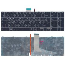 Клавиатура Toshiba Satellite (P870) с подсветкой (Light), Black, (Gray Frame) RU