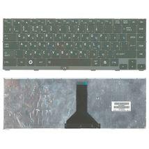 Клавиатура Toshiba Tecra (R845) Black, (Gray Frame) RU