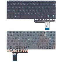 Клавиатура Asus Zenbook (UX305) Black, (No Frame), RU