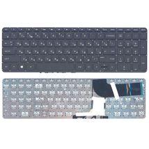 Клавиатура HP Pavilion (15-P) с подсветкой (Light), Black, (No Frame), RU