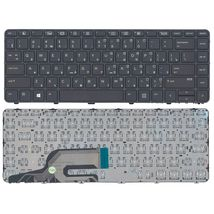 Клавиатура HP ProBook (430 G3) Black, (Black Frame), RU
