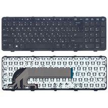 Клавиатура HP ProBook (450 G1) Black, (Black Frame), RU