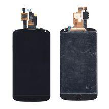 Матрица с тачскрином (модуль) для LG Nexus 4 E960 OEM черный