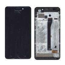 Матрица с тачскрином (модуль) для Philips Xenium V526 LTE черный