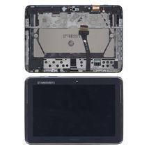 "Матрица с тачскрином (модуль) для Samsung Galaxy Note 10.1"" N8000 черный с рамкой"