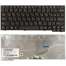 Клавиатура Acer TravelMate (3000, 3010, 3020, 3030, 3040) Black, RU
