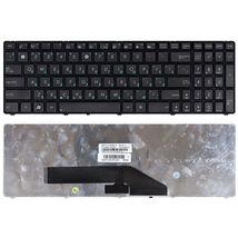 Клавиатура Asus (K50, K60, K70) Black, (Black Frame) RU