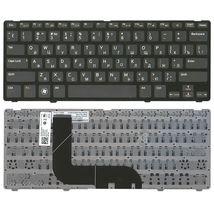 Клавиатура Dell Inspiron (5323, 5423) Black, (Black Frame), RU