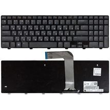 Клавиатура Dell Inspiron (M5110, M511R, N5110) Black, RU/EN