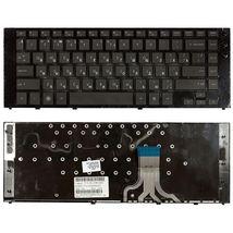 Клавиатура HP ProBook (5310M) Black, RU