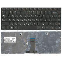 Клавиатура Lenovo IdeaPad (Z380) Black, (Black Frame), RU