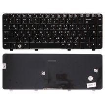 Клавиатура HP Compaq Presario CQ40, CQ41, CQ45 Black, RU