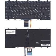 Клавиатура Dell Latitude (E5250) с подсветкой (Light) Black, (No Frame) RU