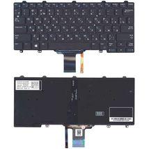 Клавиатура Dell Latitude (E5250) с подсветкой (Light) Black, (No Frame) RU